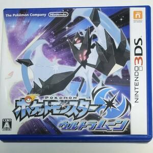 ポケットモンスターウルトラムーン ポケモン 3DS 3DSソフト