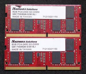 [ secondhand goods ]Hagiwara Solutions made PC4-2400 SO-DIMM 8GB 2 pieces set 16GB * operation verification ending (469)