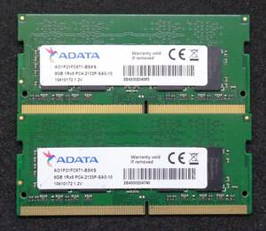 [ secondhand goods ]ADATA made Note for PC4-2133P 1Rx8 8GB 2 pieces set 16GB * operation verification ending (461)