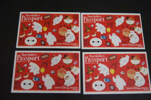 東京ディズニーランド ディズニーシー ディズニーリゾート パスポート 株主優待 4枚 2022年1/31まで 1