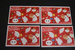 東京ディズニーランド ディズニーシー ディズニーリゾート パスポート 株主優待 4枚 2022年1/31まで 2