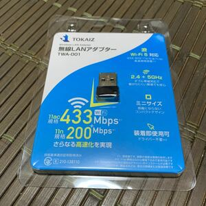 TOKAIZ WiFi 子機 Wi-Fi5 AC対応 無線LANアダプター 2.4GHz 5GHz 433Mbps + 200
