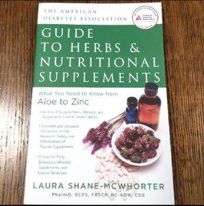 匿名送料無料 未使用 American Diabetes Association Guide to Herbs and Nutritional Supplements: What You Need to Know from
