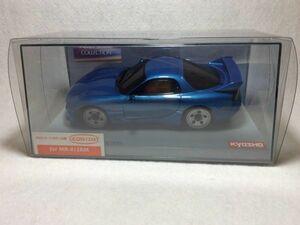 京商 ミニッツ ボディ MAZDA RX-7 FD3S メタリックブルー Metallic Blue mini-z MR015 MR03 RM ASC オートスケール AutoScale