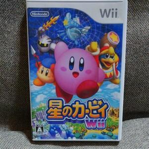 【Wii】 星のカービィ Wii