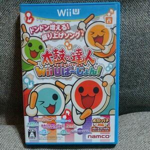 太鼓の達人Wii Uばじょん!