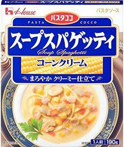 190g×5個 ハウス パスタココ スープスパゲッティ コーンクリーム 190g×5個