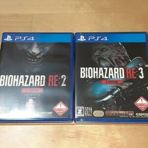 【PS4】 BIOHAZARD RE:3 Z Version バイオハザード RE 2 セット
