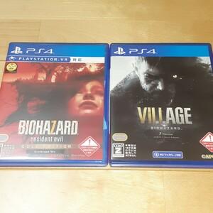 【PS4】 BIOHAZARD VILLAGE Z Version バイオハザード7ゴールドエディション グロテスクバージョン