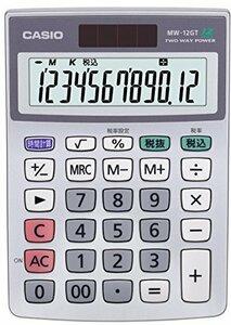 新品シルバー ミニジャスト カシオ グリーン購入法適合電卓 12桁 時間・税計算 ミニジャストタイプ MW-12GT5Q2Q