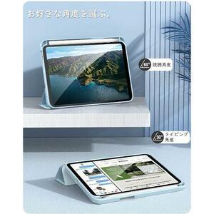 iPad Mini6 ケース 2021 新型 TiMOVO iPad mini ケース第6世代 2021 8.3インチ iPad Mini6 カバー 第六世代適用 2021