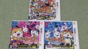 3DS 妖怪ウォッチ3 スシ+テンプラ+スキヤキ セット