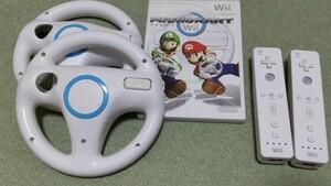 Wii マリオカートWii+Wiiハンドル+リモコン セット