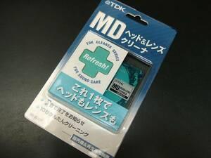 ●送料無料●新品 TDK 録再&再生専用機用 MDヘッド&レンズクリーナー 音質改善に