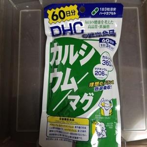 DHC カルシウム/マグ 60日分 180粒入 2024.05~
