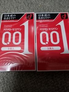 オカモトゼロワン0.01コンドーム★3個入2箱