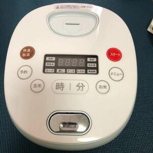 多機能マイコン式炊飯器 HR-05WH (ホワイト)