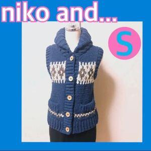 ニコアンド niko and... ニットベスト and ブルー ウール 羽織り 袖なし