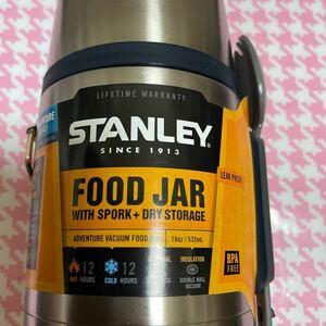 訳あり品 旧ロゴ STANLEY スタンレー 真空フードジャー スープジャー