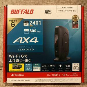 BUFFALO WiFi-6 AX4