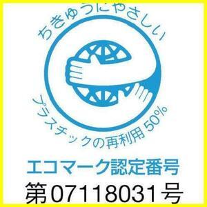 【期間限定】 特定化学物質標識 苛性ソーダ F0967 ユニット 81512AVUIP