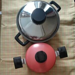 両手鍋2個セット