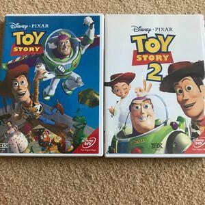 トイストーリー1 トイストーリー2 DVD ディズニー