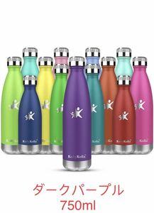 【新品】水筒 ステンレスボトル/魔法瓶/真空断熱/保温保冷/750ml/パープル