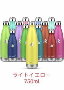 【新品】水筒 ステンレスボトル/魔法瓶/真空断熱/保温保冷/750ml/イエロー