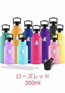 魔法瓶 水筒 ステンレスボトル 真空断熱 保温保冷 二重構造 男女兼用 子供用