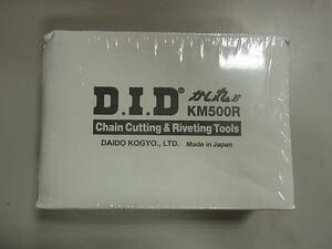 1 jpy ~ D.I.D.. circle .KM500R 50 series full set chain maintenance supplies / new goods unopened goods