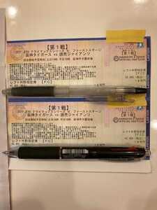 クライマックスシリーズ 11月6日 阪神 vs 巨人 14時 レフト外野指定席ペア連番 ファーストステージ 甲子園球場 ②