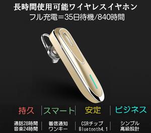Bluetooth4.1ワイヤレスヘッドセット ハンズフリー通話可 高音質 省電力設計 マルチポイント接続対応 BTRK1【ブラック】