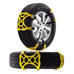 tire chain installation obligation . simple snow chain easy installation snow road slip prevention .. measures correspondence size [ width 165mm-265mm]TIRECA1806