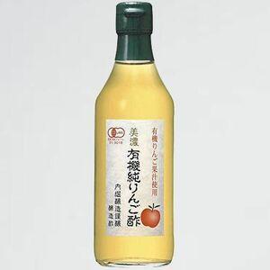 好評 新品 美濃有機純りんご酢 内堀醸造 B-C8 360ml×3本