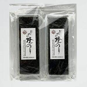 新品 好評 焼のり 有明海産 X-35 お弁当 国産のり使用 おむすび海苔 3切24枚×2袋セット おにぎり