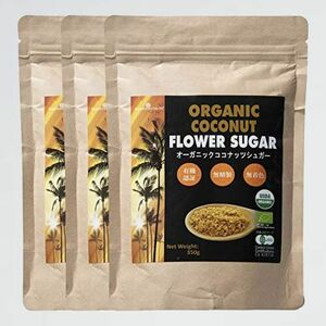 新品 好評 ココナッツシュガ-(Organic 有機JASオ-ガニック 3-8Y 350g 3袋 coconuts suger)