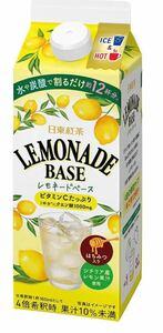 日東紅茶 レモネードベース 【一箱】12本入