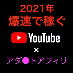 * blue Ocean *Youtube. used adult affiliate. method . everything is taught.2021 year . speed . and semipermanently adult . earn . collection .!