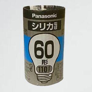 新品 未使用 シリカ電球60形【1個入】 パナソニック L-QW LW110V54W(NA)