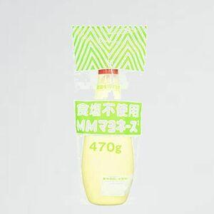 好評 新品 MM 食塩不使用 J-XX 化学調味料無添加 470g マヨネ-ズ