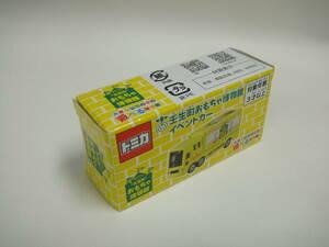 トミカ イベントカー(壬生町おもちゃ博物館特注) ※在庫2