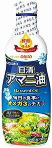 320g [Amazonブランド] SOLIMO 日清オイリオ アマニ油 フレッシュキープボトル 320g