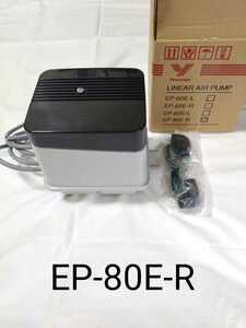 Yasunaga / Air pump blower / EP-80ER
