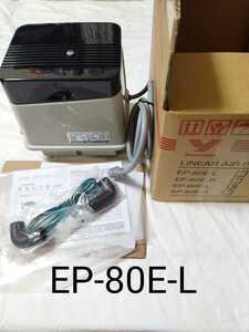 Yasunaga / Air pump blower / EP-80EL