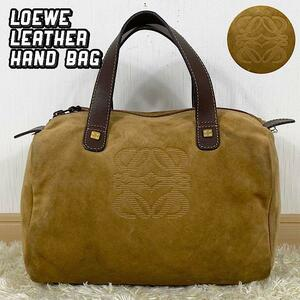 美品 LOEWE ロエベ レザー×スエード ハンドバッグ ミニボストンバック アナグラム ロゴ 型押し ゴールド金具 ヴィンテージ 茶 ブラウン