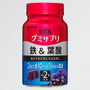 未使用 新品 鉄&葉酸 UHAグミサプリ X-IW 60粒 30日分 アサイ-ミックス味 ボトルタイプ