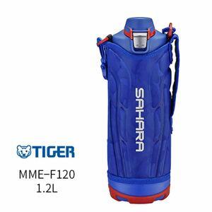 TIGER タイガー水筒 1.2L 新品