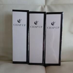 チャップアップ CHAP CHAPUP 育毛ローション120ml 3本セット 03