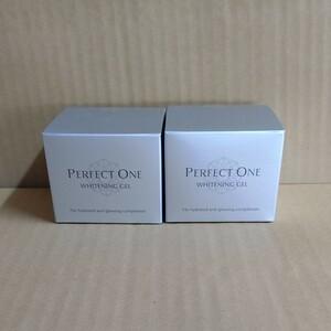 パーフェクトワン薬用ホワイトニングジェル 75g ×2個